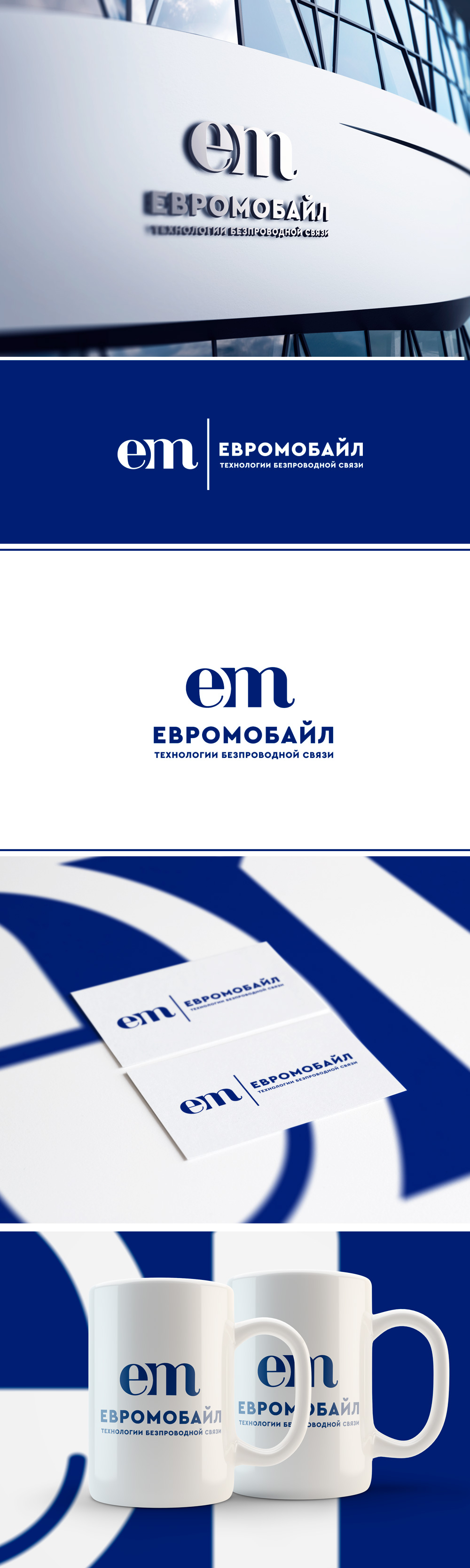 Редизайн логотипа фото f_18659bfafcb8cd05.jpg