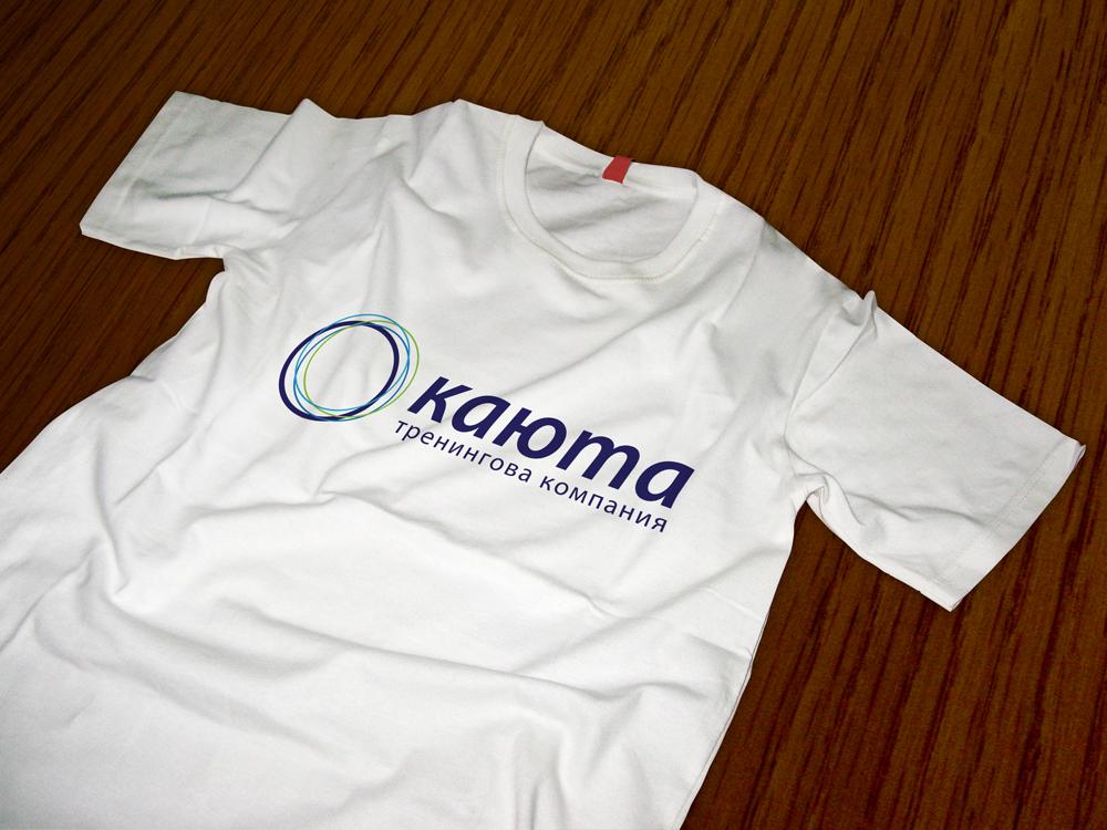 Разработать логотип для тренинговой компании фото f_18952a88bd297b2f.jpg