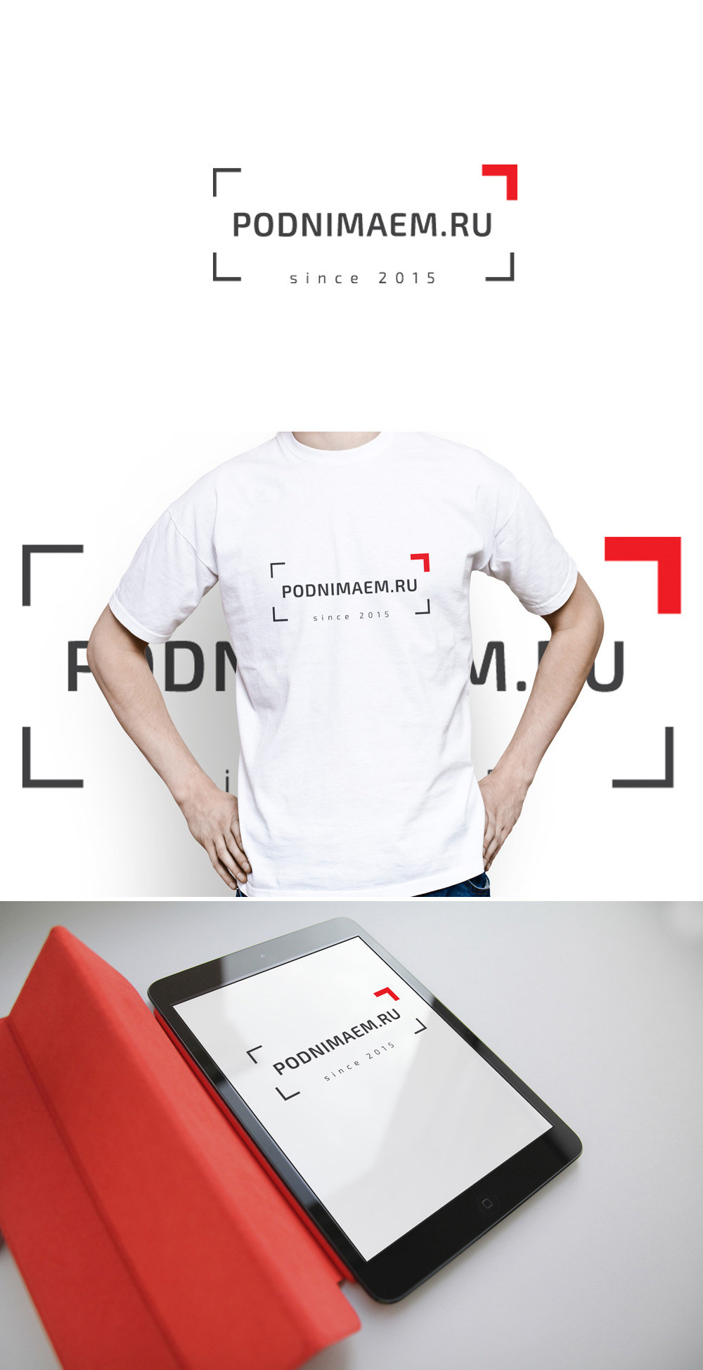 Разработать логотип + визитку + логотип для печати ООО +++ фото f_26355475ea478d65.jpg