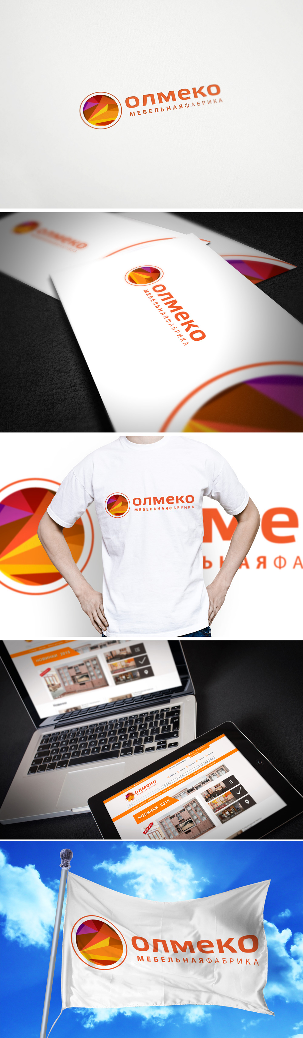 Ребрендинг/Редизайн логотипа Мебельной Фабрики фото f_29855118e795f071.jpg