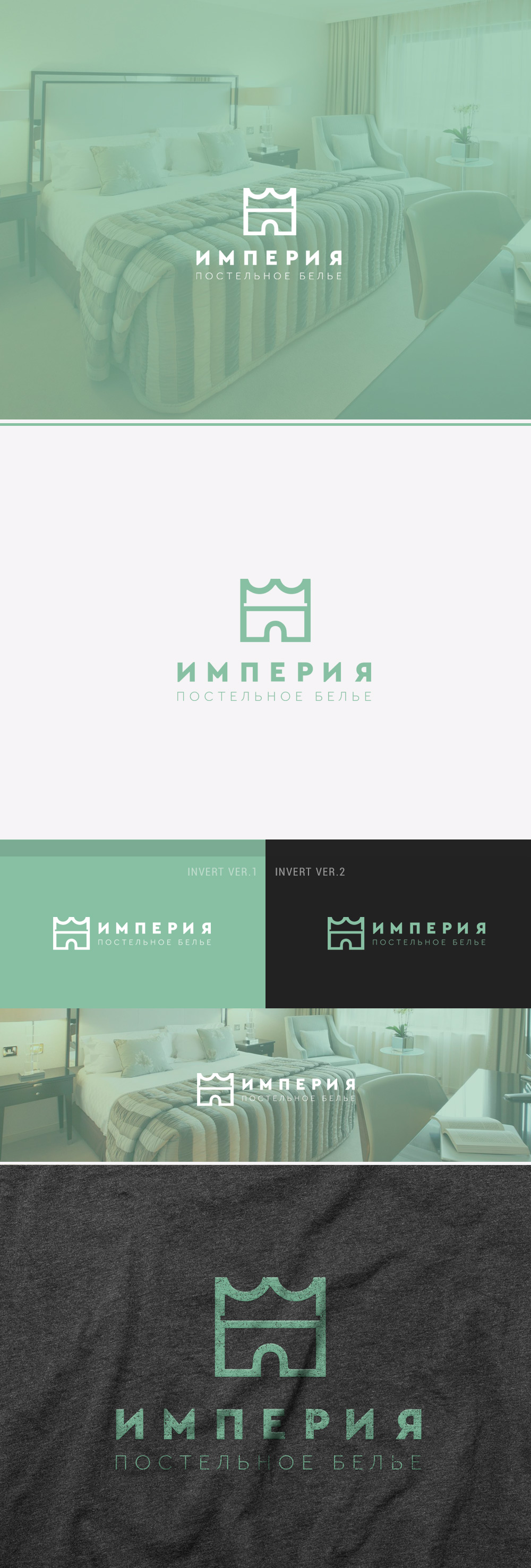Разработать логотип для нового бренда фото f_29859e47ee3db278.jpg