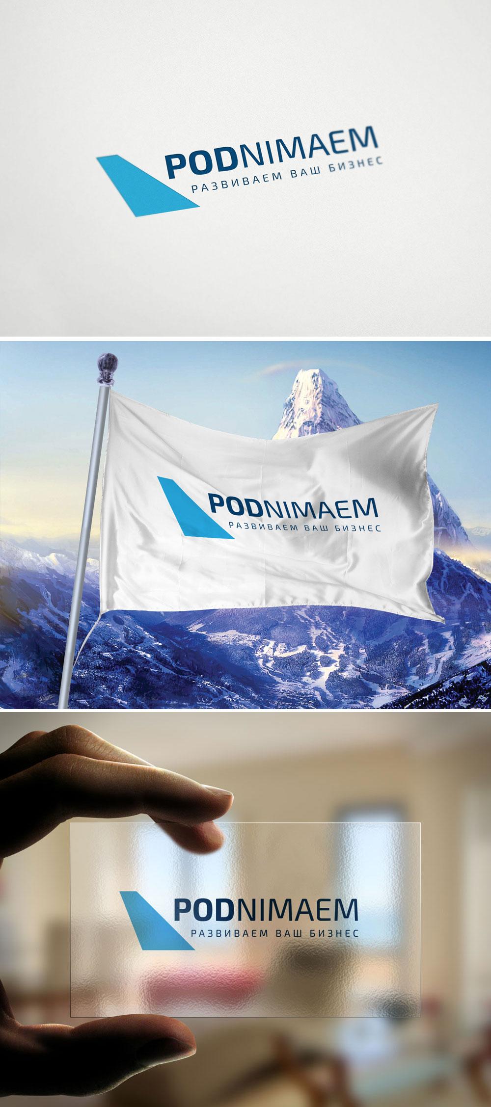 Разработать логотип + визитку + логотип для печати ООО +++ фото f_309554c8b0e97130.jpg