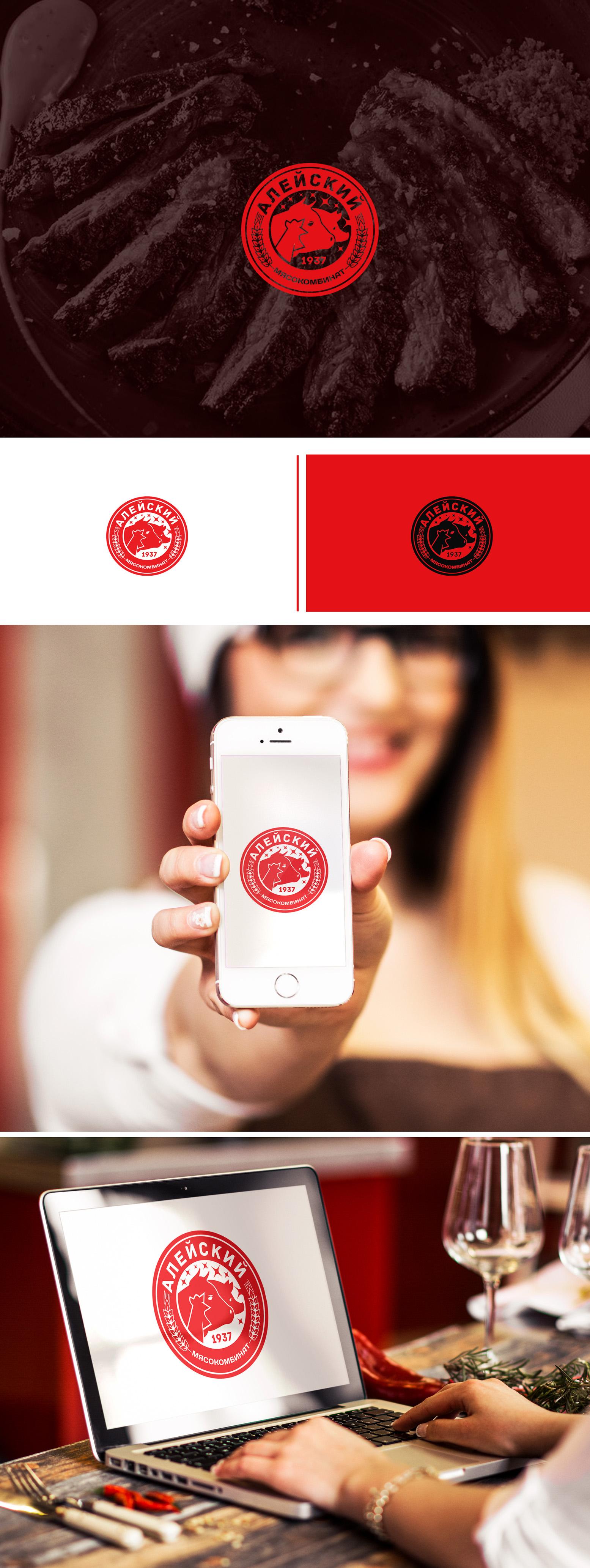 """Разработака логотипа для ООО """"Алейский мясокомбинат"""" фото f_3295b1e54cfbd406.jpg"""