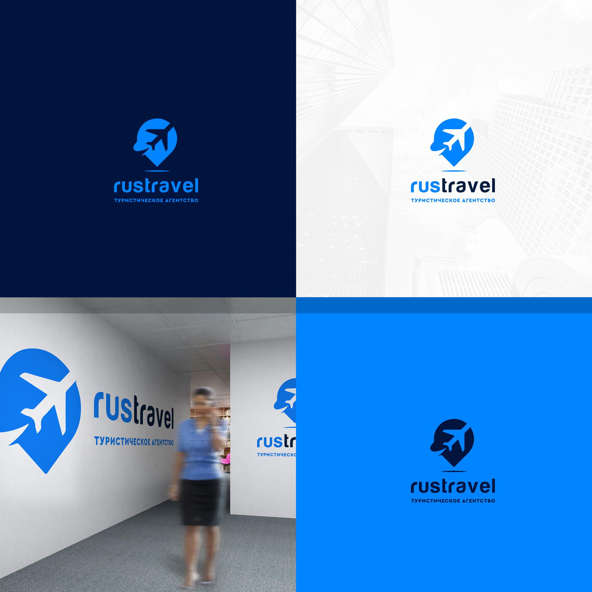 Разработка логотипа фото f_4035b3e0591d32ed.jpg