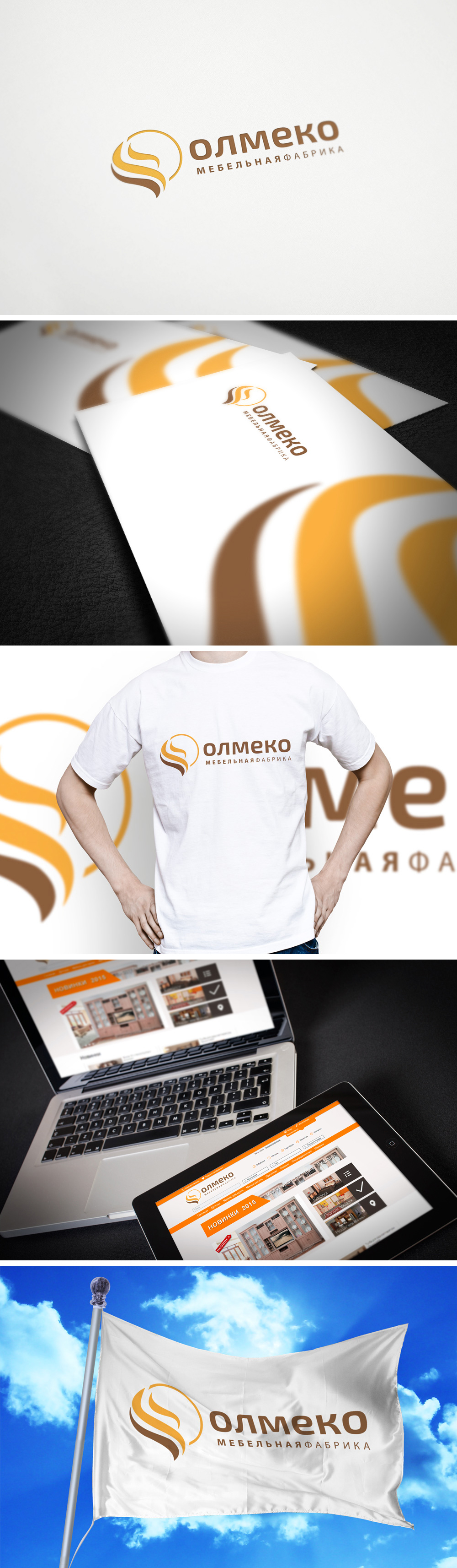 Ребрендинг/Редизайн логотипа Мебельной Фабрики фото f_43855118e7b3ed7b.jpg