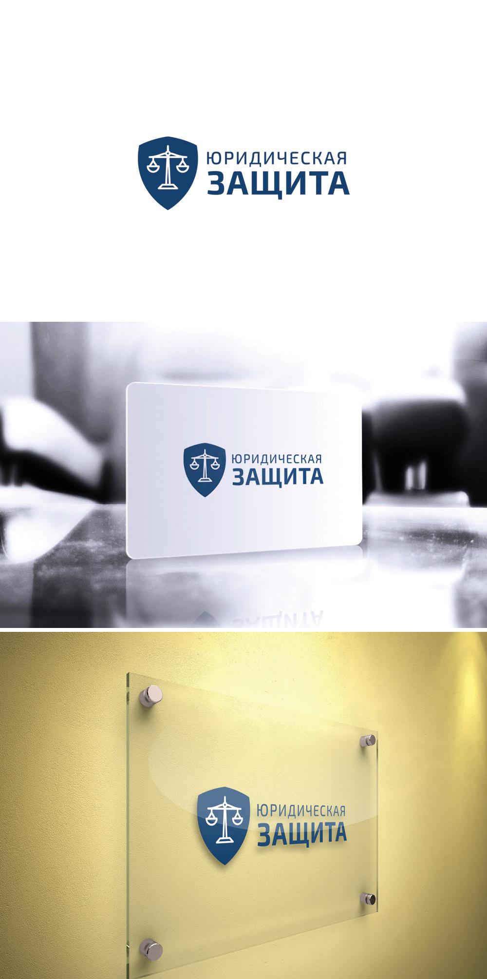 Разработка логотипа для юридической компании фото f_44455ddf3ca2ecac.jpg
