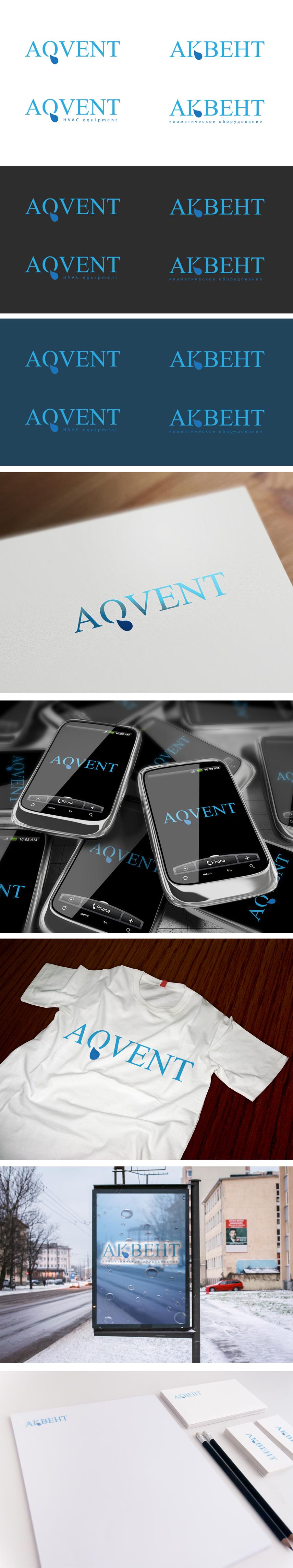 Логотип AQVENT фото f_447528c9d1da57a0.jpg