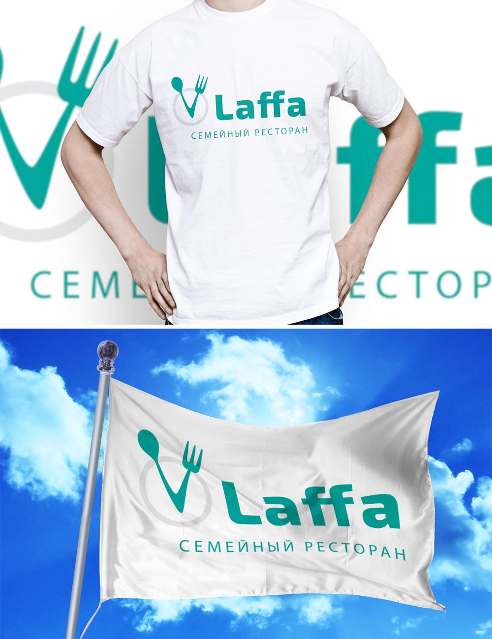 Нужно нарисовать логотип для семейного итальянского ресторан фото f_469554cc17c949c4.jpg