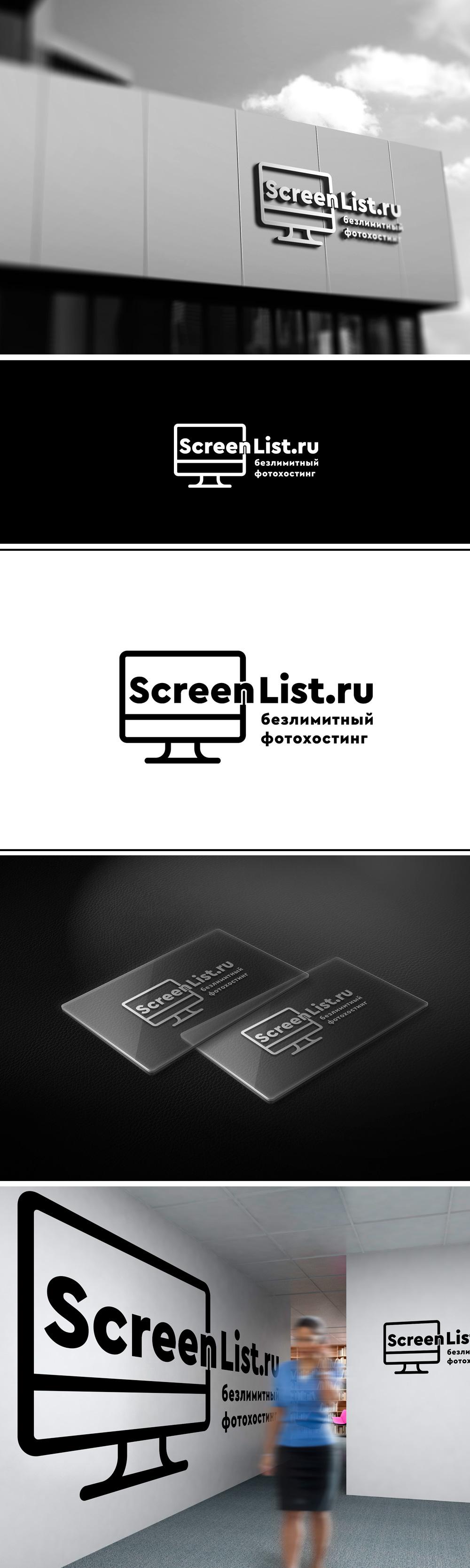 Безлимитный фотохостинг ScreenList.ru требует новый дизайн фото f_47159c38ee6deae9.jpg