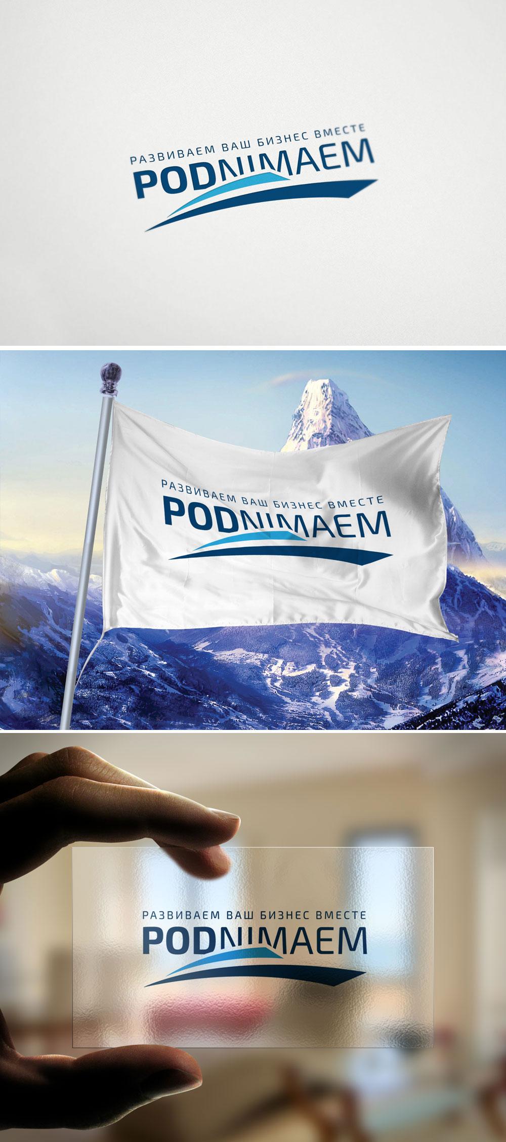 Разработать логотип + визитку + логотип для печати ООО +++ фото f_525554c8af4f0cc8.jpg