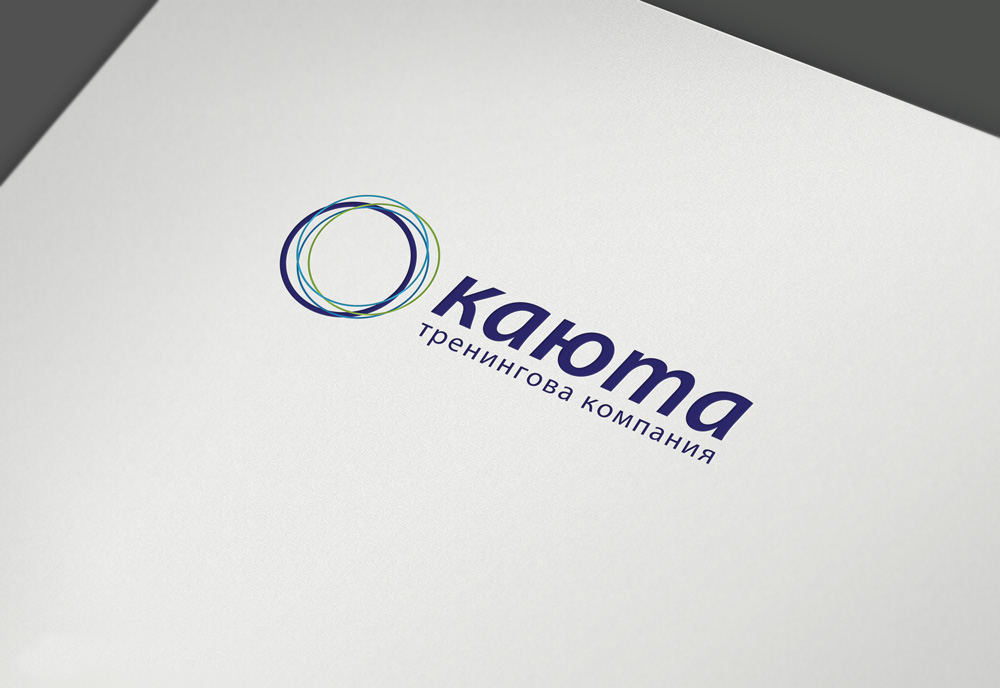 Разработать логотип для тренинговой компании фото f_52752a88bc3ddce8.jpg