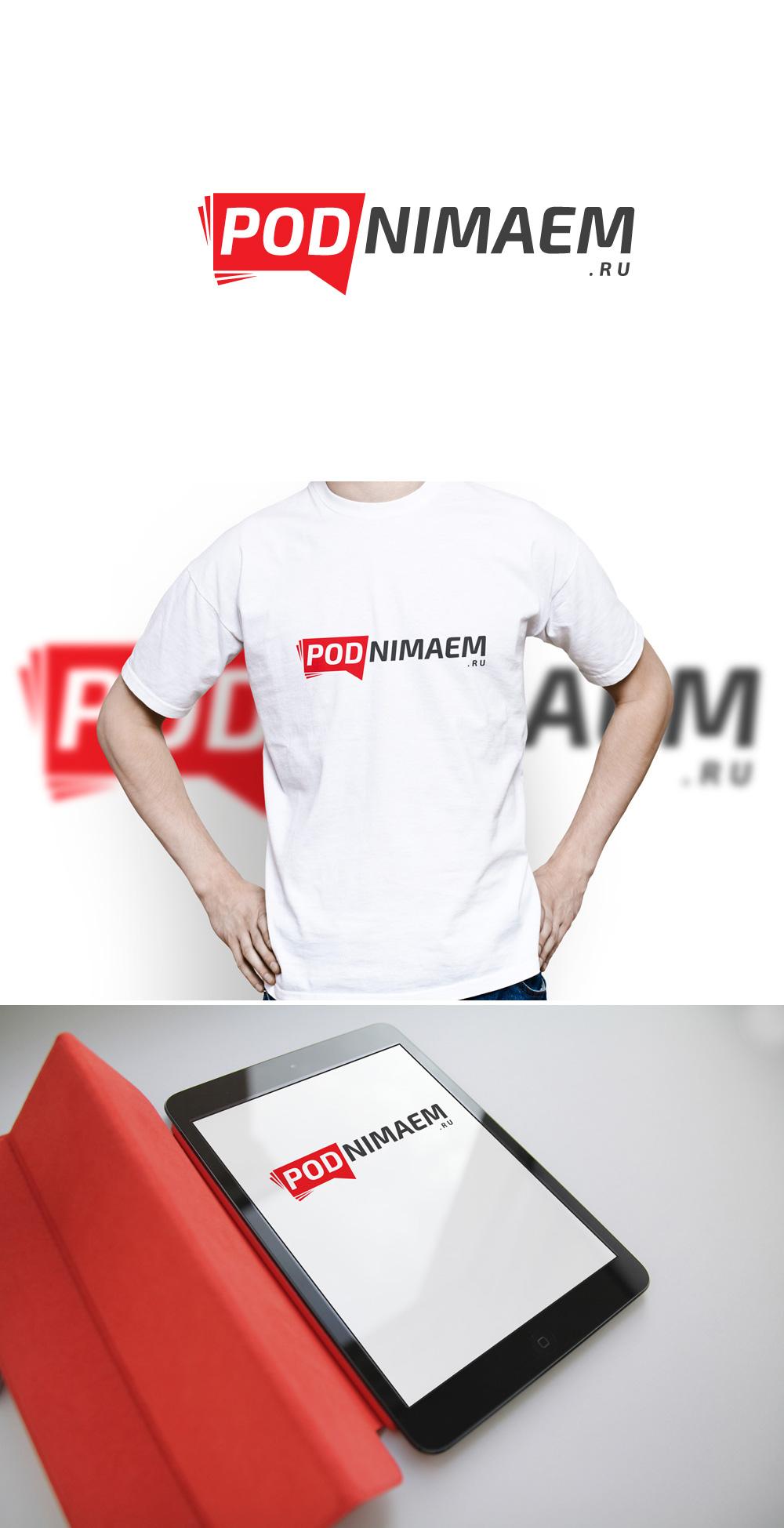 Разработать логотип + визитку + логотип для печати ООО +++ фото f_54355475ea6bd86c.jpg