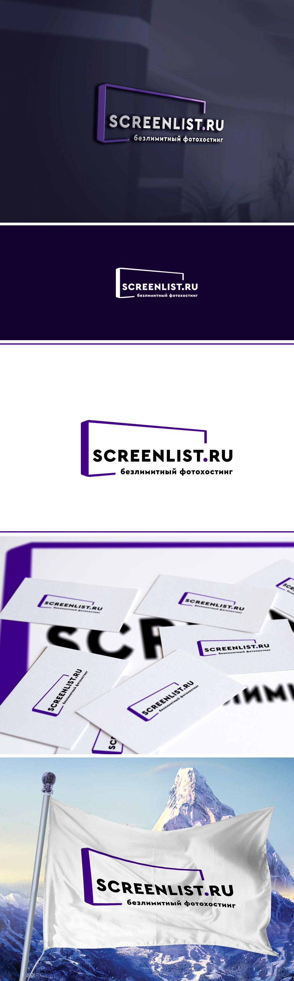 Безлимитный фотохостинг ScreenList.ru требует новый дизайн фото f_55059c38ee4a8390.jpg