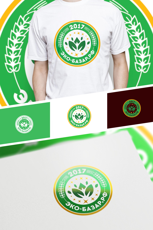 Логотип компании натуральных (фермерских) продуктов фото f_564593fb2644f692.jpg