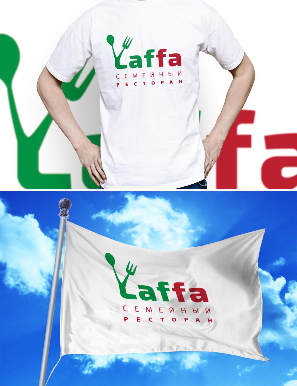 Нужно нарисовать логотип для семейного итальянского ресторан фото f_602554cc19006751.jpg