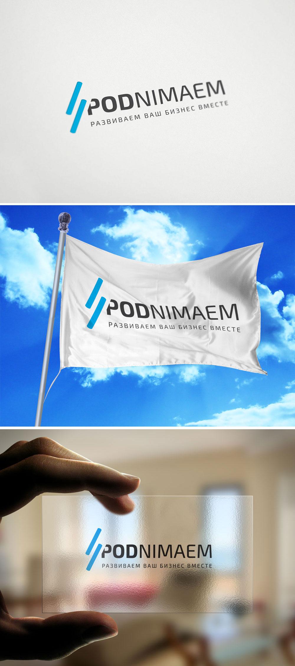 Разработать логотип + визитку + логотип для печати ООО +++ фото f_615554c8adc31020.jpg