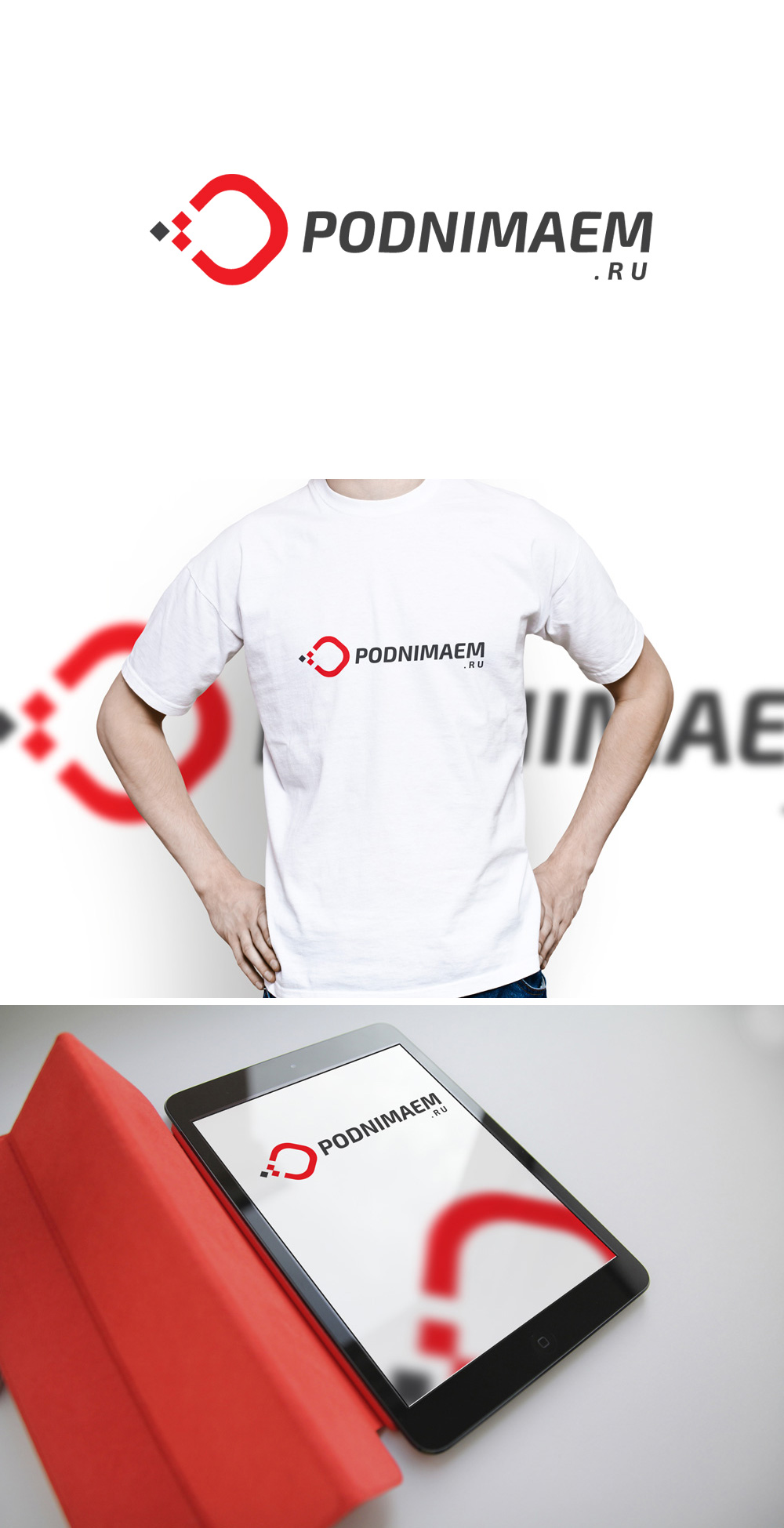 Разработать логотип + визитку + логотип для печати ООО +++ фото f_62855475ea9780e0.jpg