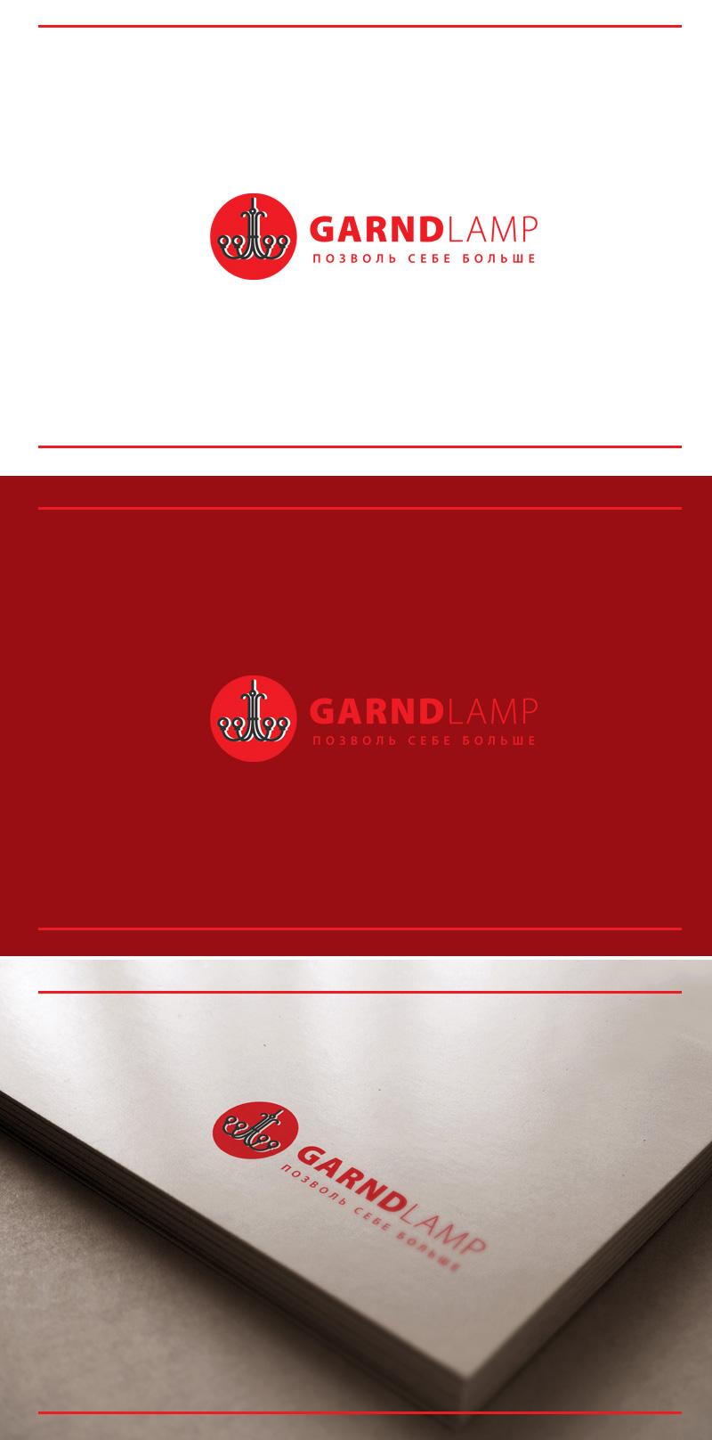 Разработка логотипа и элементов фирменного стиля фото f_64157f3d3b327d4a.jpg