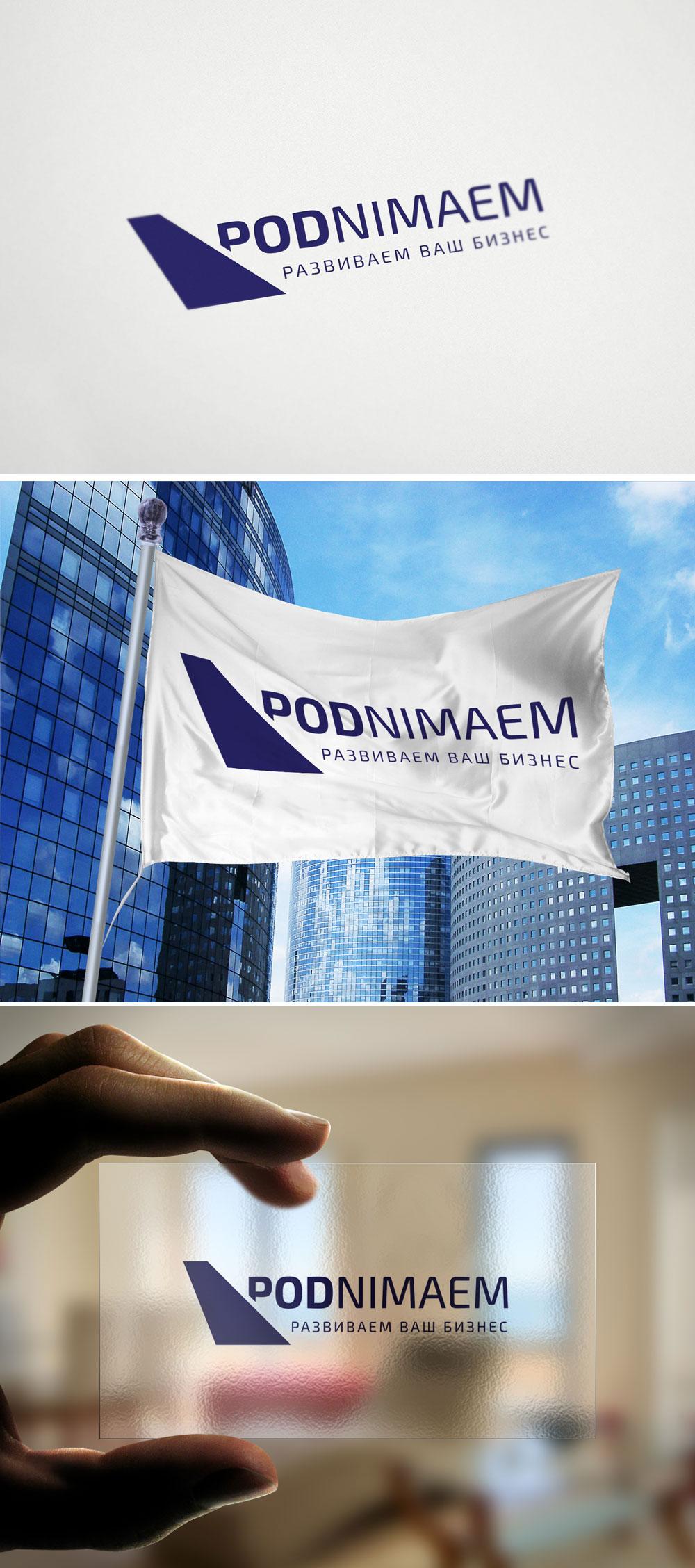 Разработать логотип + визитку + логотип для печати ООО +++ фото f_659554c8b11e7bf0.jpg