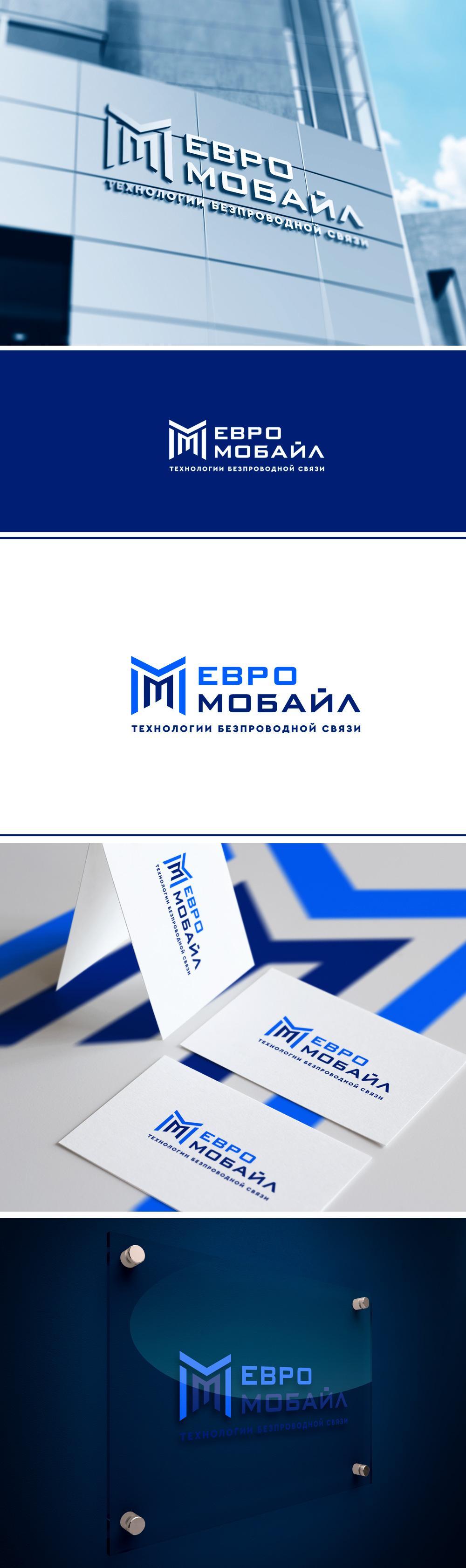 Редизайн логотипа фото f_69059bfafca06fc8.jpg