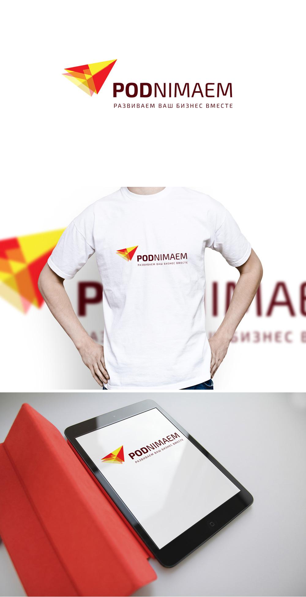 Разработать логотип + визитку + логотип для печати ООО +++ фото f_77055475eb4a1976.jpg