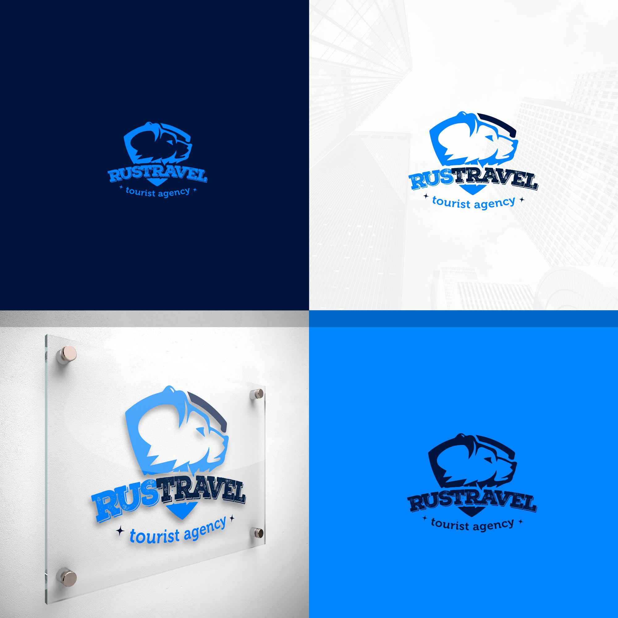Разработка логотипа фото f_8085b3e05939c398.jpg
