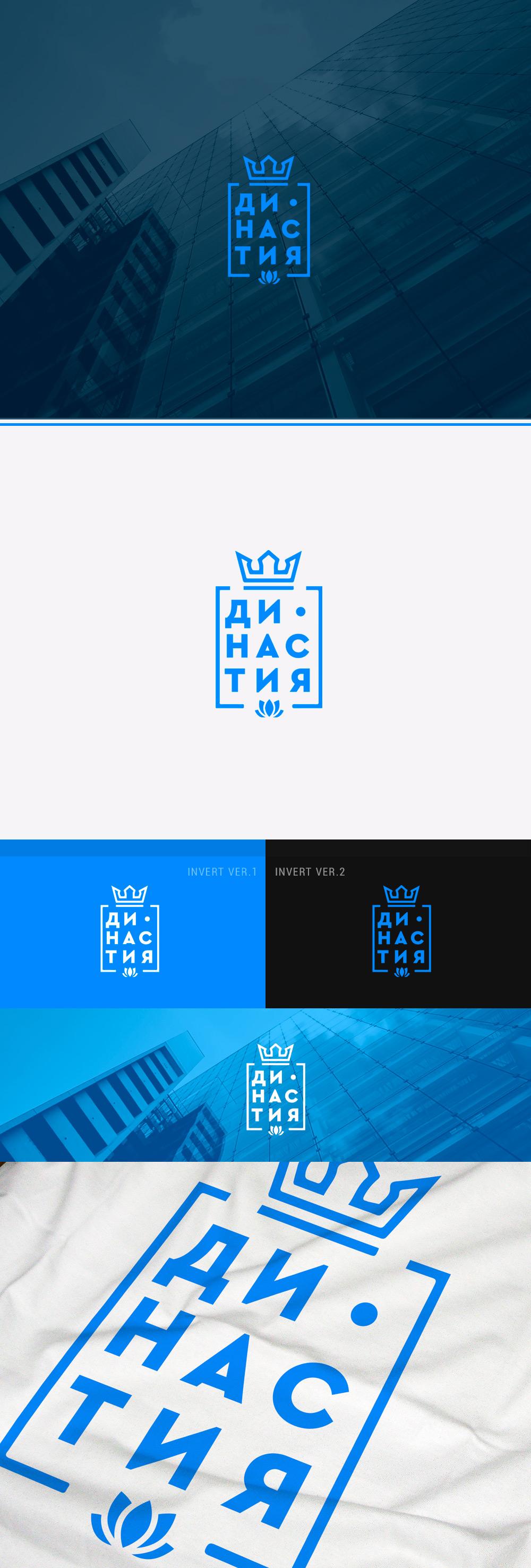 Разработать логотип для нового бренда фото f_88759e47ee853791.jpg