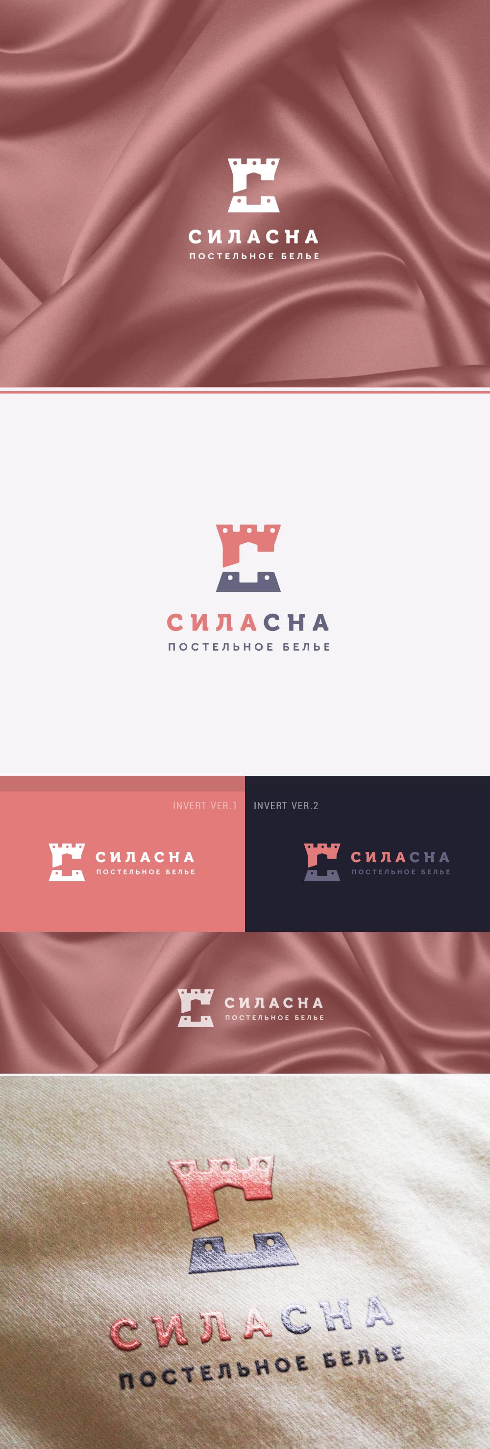 Разработать логотип для нового бренда фото f_93259e47ee6a0230.jpg