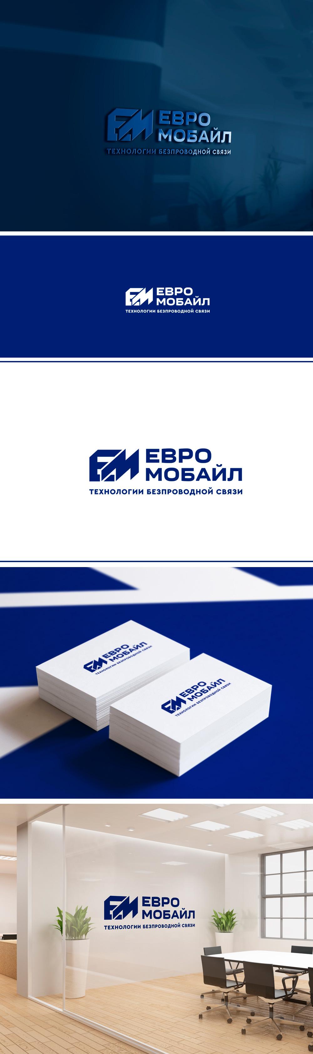 Редизайн логотипа фото f_97059bfafe2ad4fe.jpg