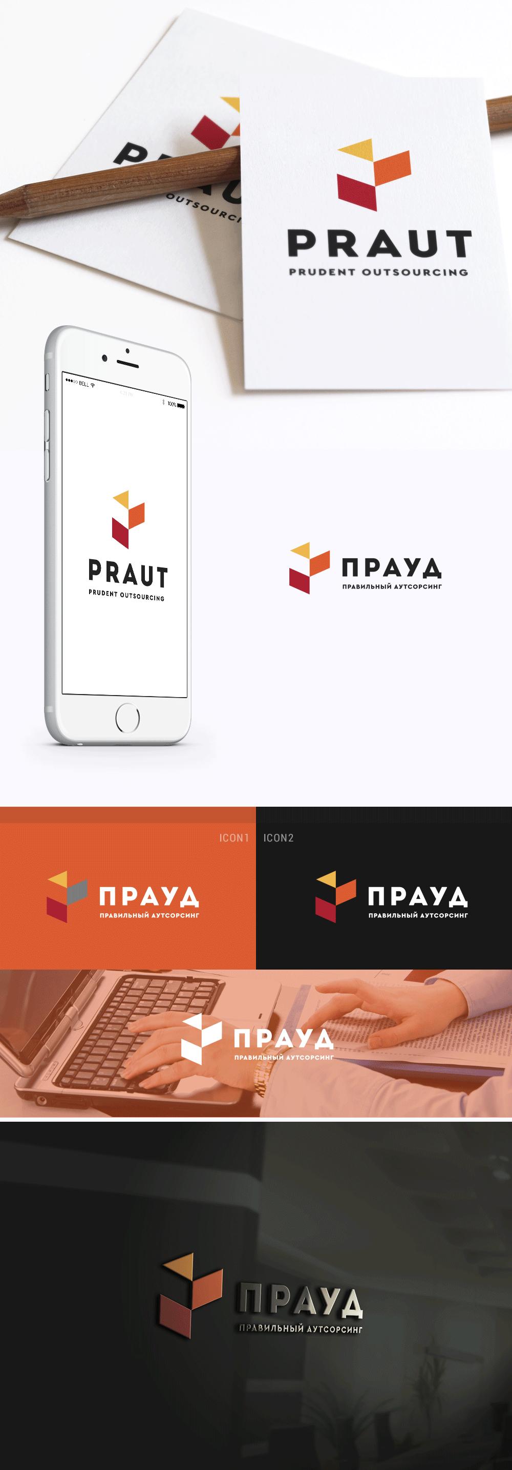 Нейминг и логотип компании, занимающейся аутсорсингом фото f_97959d8fbe147efb.png
