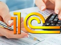 Оценка объема и стоимости работ по техническому заданию (объемом до 40 часов)