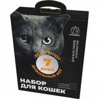 Упаковка «Набор для кошек»