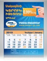 Квартальный календарь Contact