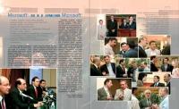 "Статья ""Презентация Microsoft в Ереване"""