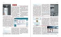 Обзор сайтов