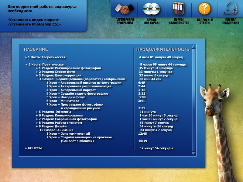 Создание дизайна DVD релиза (обложка, накатка, меню и т.п.) фото f_4d8f9246920dc.jpg