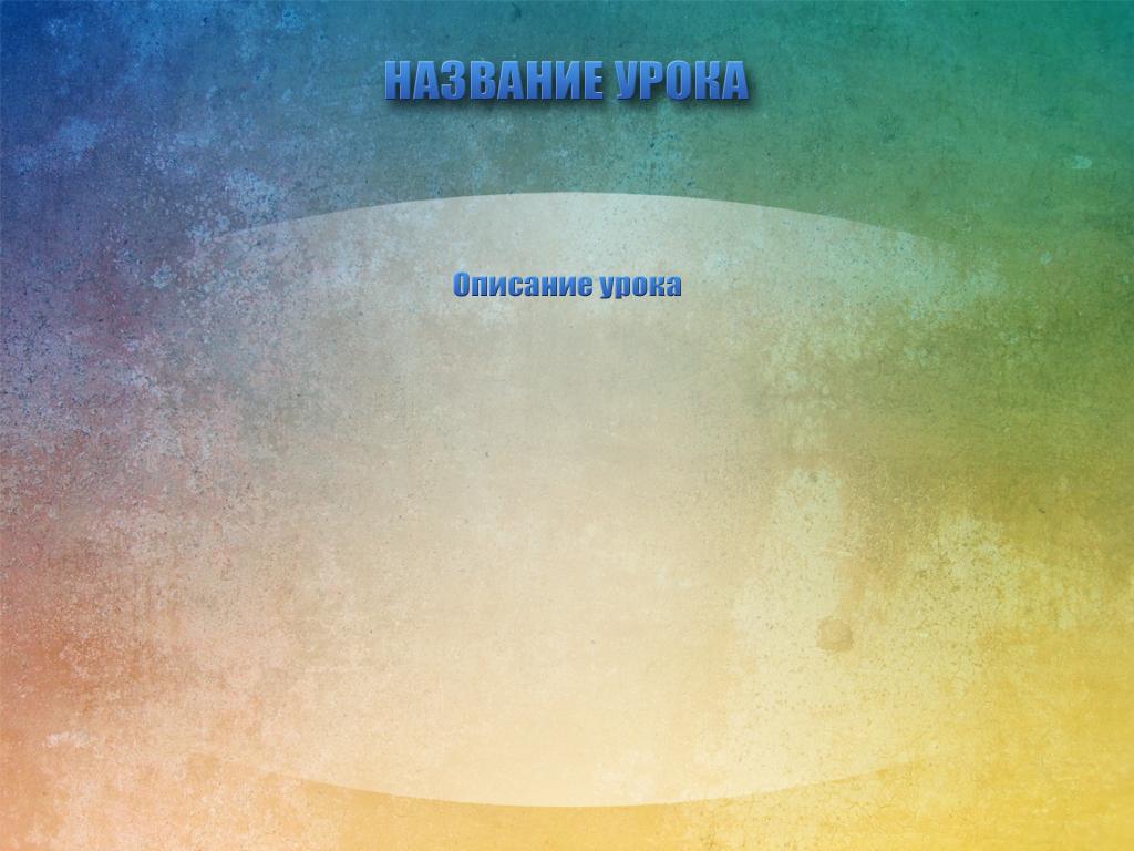 Создание дизайна DVD релиза (обложка, накатка, меню и т.п.) фото f_4d8f92ae97d77.jpg