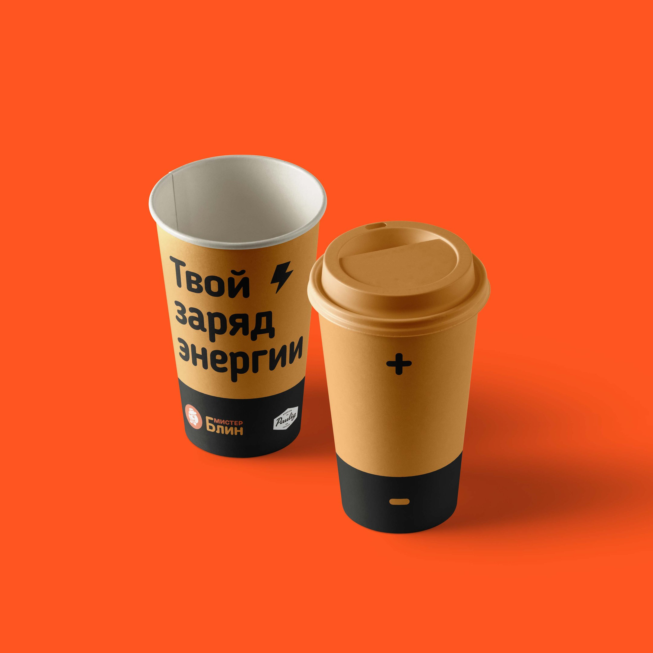 """Концепция стакана для кофе сети """"Мистер Блин"""""""