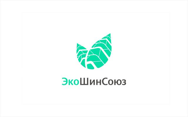 """Логотип """"ЭкоШинСоюз"""""""
