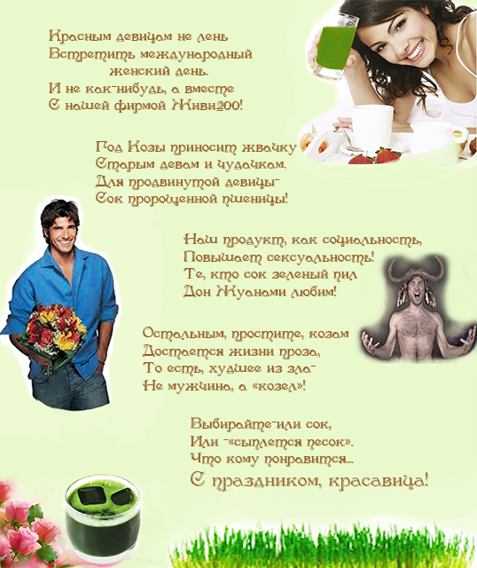 Разработать дизайн для оформления стихотворения  фото f_78354fb2600b497e.png