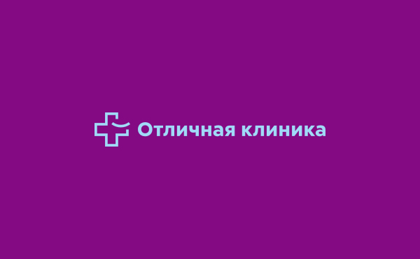 Логотип и фирменный стиль частной клиники фото f_0265c8fc3d5a5659.jpg