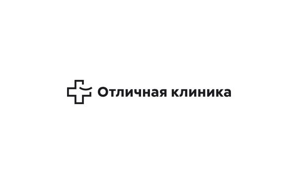 Логотип и фирменный стиль частной клиники фото f_7855c8fc426eddc3.jpg