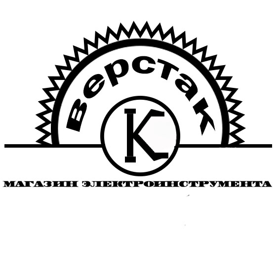 Логотип магазина бензо, электро, ручного инструмента фото f_1405a15f907b9bf8.jpg