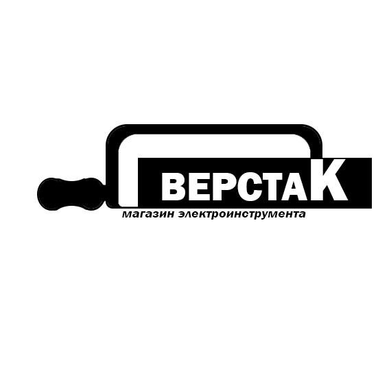 Логотип магазина бензо, электро, ручного инструмента фото f_5195a15f8ee2f542.jpg