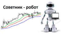 97. Создание собственного торгового робота