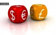 112. Факторы изменения валютного курса на Форекс
