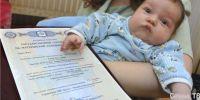 24. Будет ли продолжена программа ипотеки с государственной поддержкой