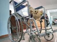 32. Предоставление жилья детям-инвалидам
