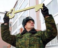 23. Военная ипотека – целевой кредит для военнослужащих