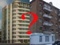 10. Новостройка или вторичное жилье – что выбрать?